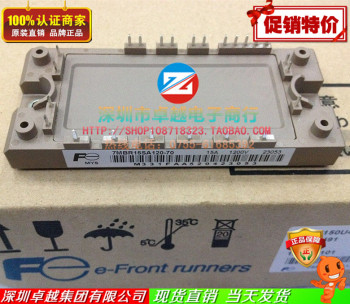 7MBR15SA120-70 7MBR15SA120-50 original source IGBT--ZYQJ
