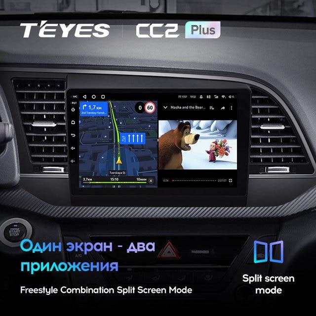 TEYES CC2L и CC2 Plus Штатная магнитола For Хендай Элантра 6 For Hyundai Elantra 6 2016 - 2018 Android до 8-ЯДЕР до 6 + 128ГБ 16*2EQ + DSP 2DIN автомагнитола 2 DIN DVD GPS мультимедиа автомобиля головное устройство 5