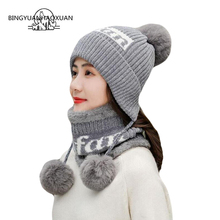 Three Ball Pom Knitted Hat Womens Winter Cap Ladies Hair Fitted Warm Chenille Letter Thicken