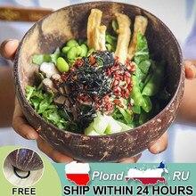 Internaul natural tigela de coco decoração de frutas salada de frutas tigela de macarrão tigela de arroz de madeira artesanato decoração criativa