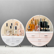 Makeup Organizer Waterproof Drawer Dust-Proof Storage Cosmetic Box Lipstick Jewelry Brush Dressing Table Skin Care Accessories