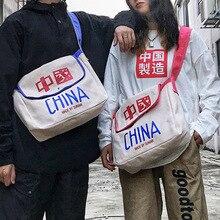Unisex bag China fashion  canvas  Lovers bag  Single shoulder span vintage China bag Soft  Hasp тарелка paiste pst8 16 china