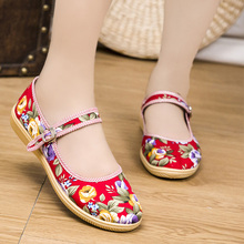 Shoes Mary Jane National Chinese Retro Vintage Female Women Sandals Slippers Flats Ethnic