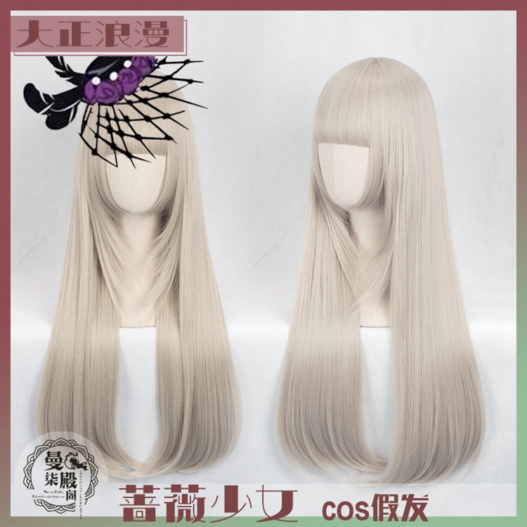 Synthetic-Hair Maiden Cosplay Heat-Resistent Lolita Free-Wig-Cap Shin Rozen Long-Ponytail