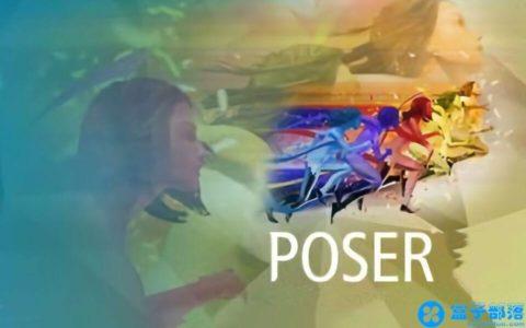 Poser 10 著名的三维人体动画制作软件