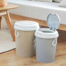 Creative Shell-type Portable Trash Can Living Room Bedroom Plastic Waste Paper Basket Bathroom Storage Classification