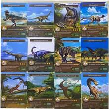 55 pçs disney dinossauro cognição jogo de cartas batalha carte anime cartões de negociação álbum livro crianças brinquedos presentes> 3 anos de idade 8.7*6.3cm
