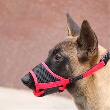 Miflame против лая собаки намордник дышащие большая собака Обложка