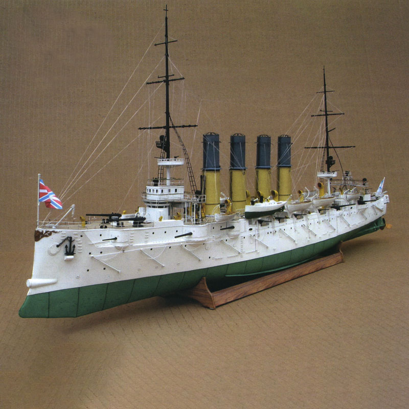 1:200 Tsarist Varyag Protective Cruiser DIY 3D Paper Card Model Building Sets Construction Toys Educational Toys Military Model
