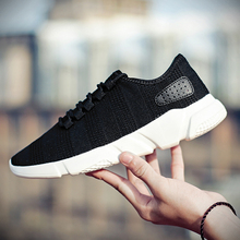 Shoes Men Retro Flying Weave Sneakers Unisex Men's Women's Shoes