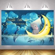 Мерцающая маленькая звезда фон для фотосъемки детский душ Луна