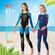 Kids Scuba One-piece Diving Suit Neoprene Snorkeling Wetsuit Surfing Swimwear Children Full Body Long Sleeve Uv Protection(China)