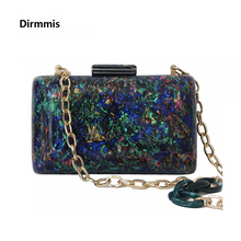 New Fashion Accessory Women Bag Vintage Colorful Marble Party Prom EveningBag Luxury Party Handbag Woman Casual Box Clutch Purse