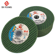 107mm Resin Fiber Cut Off Wheel Cutting Disc For Rotary Tool