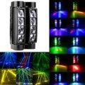 Портативный светильник с движущейся головкой, светодиодный мини-паук, 8x10 Вт, RGBW, луч, светильник, отличные эффекты, DJ Disco, ночной клуб, вечерни...