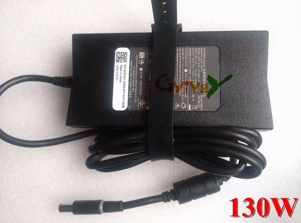Зарядное устройство, адаптер питания переменного тока для Dell E6420 E6520 e7440 E6320 M60 M70 L701X E7240 17R N7110 N5110 M5110 E5510 19,5 V 6,7 A 0D28MD