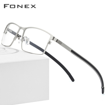 Optical Ultralight Square Eyeglasses