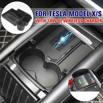 Wireless Charger Center Console Organizer Fast Charging Armrest Box Storage For Tesla Model X 16-18/For Tesla Model S 17-18
