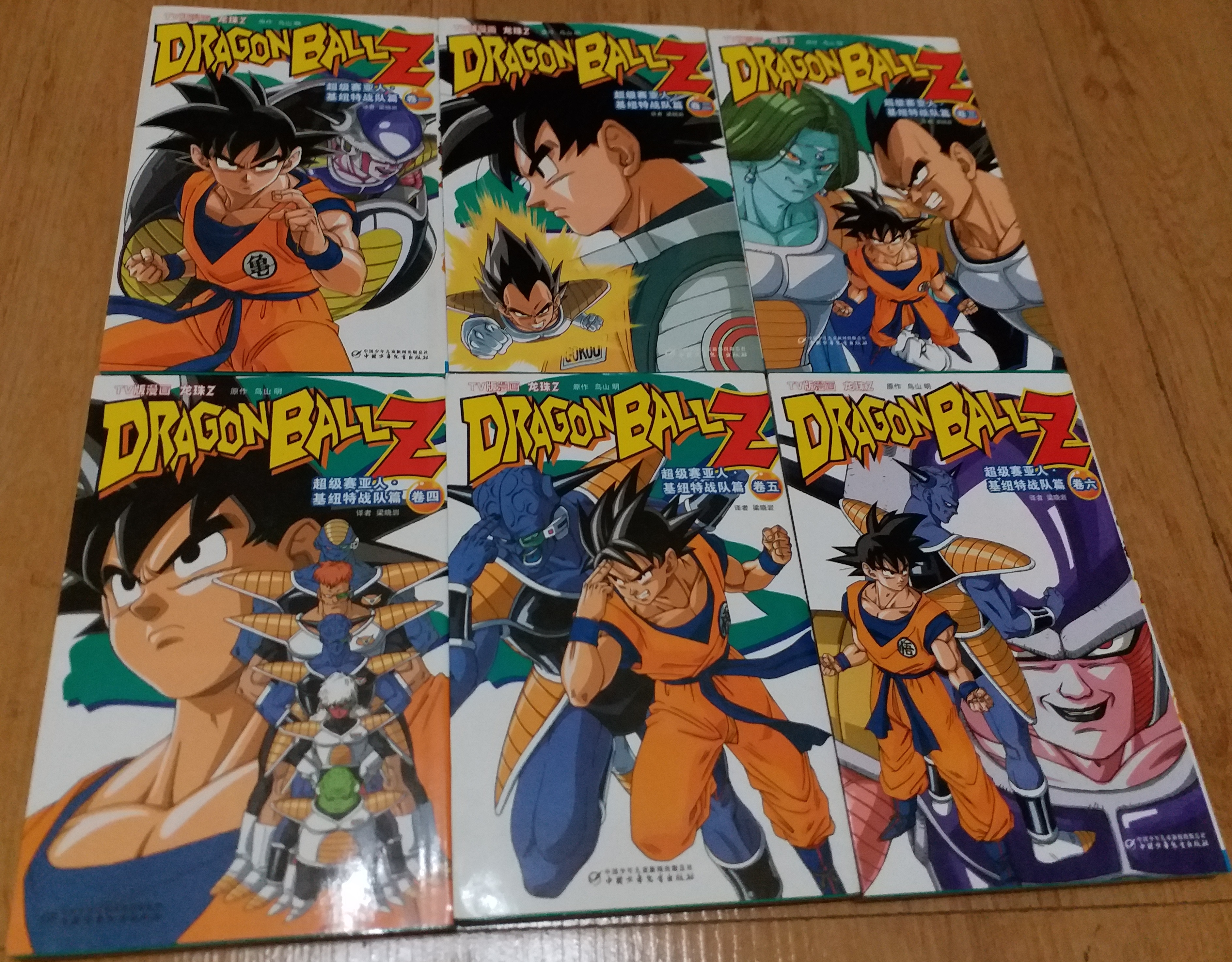 Dragon Ball Z Saiya 1 6 Comic Complete Set Full Color Manga Book Japanese Akira Toriyama Cartoon Comic Book Language Chinese Literature Fiction Aliexpress