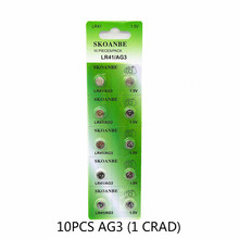 OOLAPR 10PCS=1 card Green AG3 SR41SW 384 LR736 V3GA 192 1.5V button battery coin watch toy lithium New product
