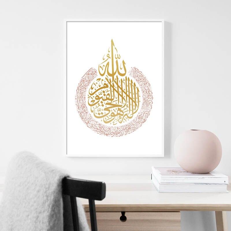 Image 4 - 알라 이슬람 벽 아트 캔버스 포스터 및 인쇄 ayatul kursi 장식 그림 그림 현대 거실 이슬람 장식-에서그림 & 서예부터 홈 & 가든 의