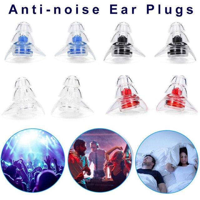 ซิลิโคนปลั๊กอุดหูลดเสียงรบกวนหูReusable Professional EarplugsสำหรับSleep DJ BarแถบกีฬาW/กรณี