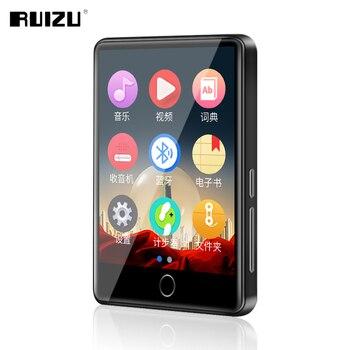 Ruizu-reproductor MP3 M7 de Metal con Bluetooth 5,0, altavoz incorporado, pantalla táctil grande de 2,8 pulgadas con E-book, podómetro, grabación de Radio y vídeo