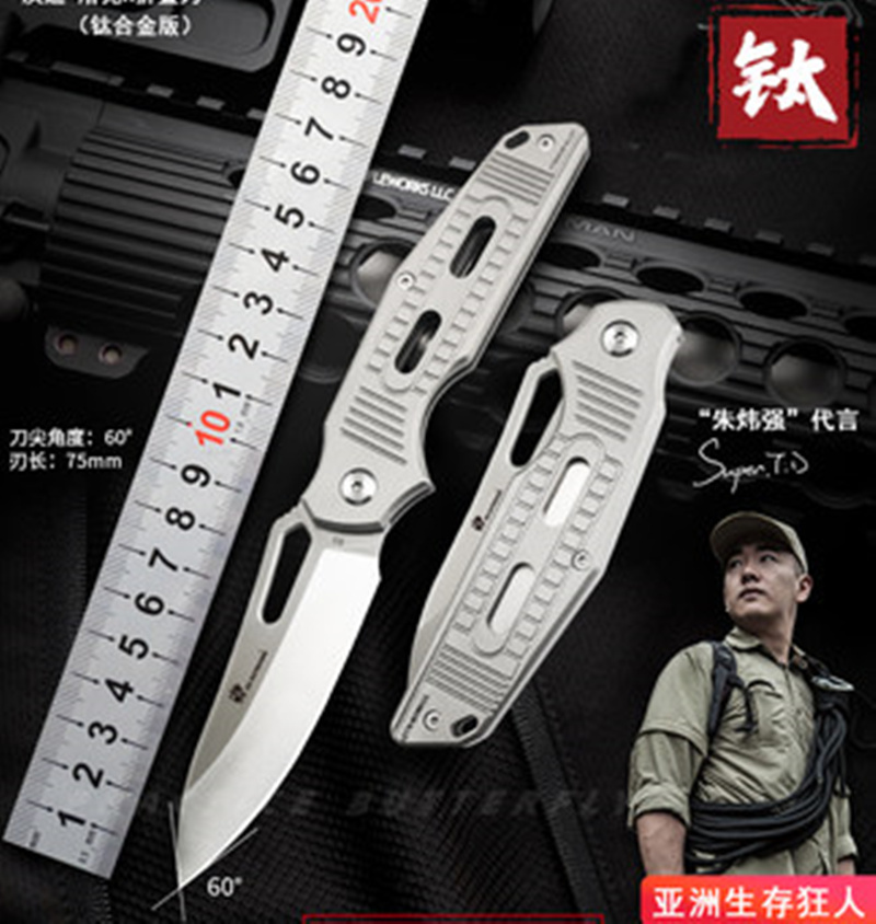 Tactical Portable Pocket Tool EDC Steel Handle Knife Mini Knife Knife Lock HX No Alloy Knife Titanium D2 OUTDOORS Folding Knife