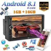 "SWM A2 2Din 7 ""Pantalla táctil Android 8,1 Video Radio Stereo MP5 jugador GPS Navi Bluetooth WiFi USB TF MP5 reproductor Multimedia"