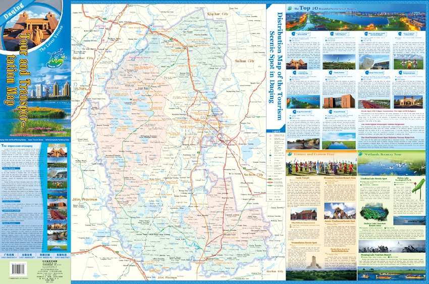 Daqing Tourist Traffic Map New Version Of Tourist Traffic City Attractions Distribution Daqing City Map English