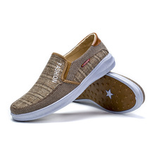 mens shoes casual Denim Male sneaker Slip on Loafers Men Canvas