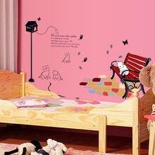 Милый фон для детской спальни наклейки на стену 3 поколения