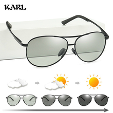 New Sunglasses Men Polarized Photochromic Women Driving Glasses KARL Brand Design Day and Night Dual-use Goggles