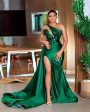 Арабский под традиционное платье aso ebi 2021 Зеленый Русалка