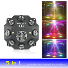 Free Shipping 5 in 1 LED Projector Stage Effect Laser Beam Strobe Flash Light DMX Bee Eyes for DJ Disco Party Music Lamp