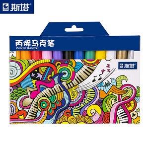 Image 5 - 12 24 ألوان/مجموعة STA الاكريليك أقلام تخطيط دائمة للتلوين ل روك السيراميك الزجاج الخزف القدح الخشب قماش قماش اللوحة