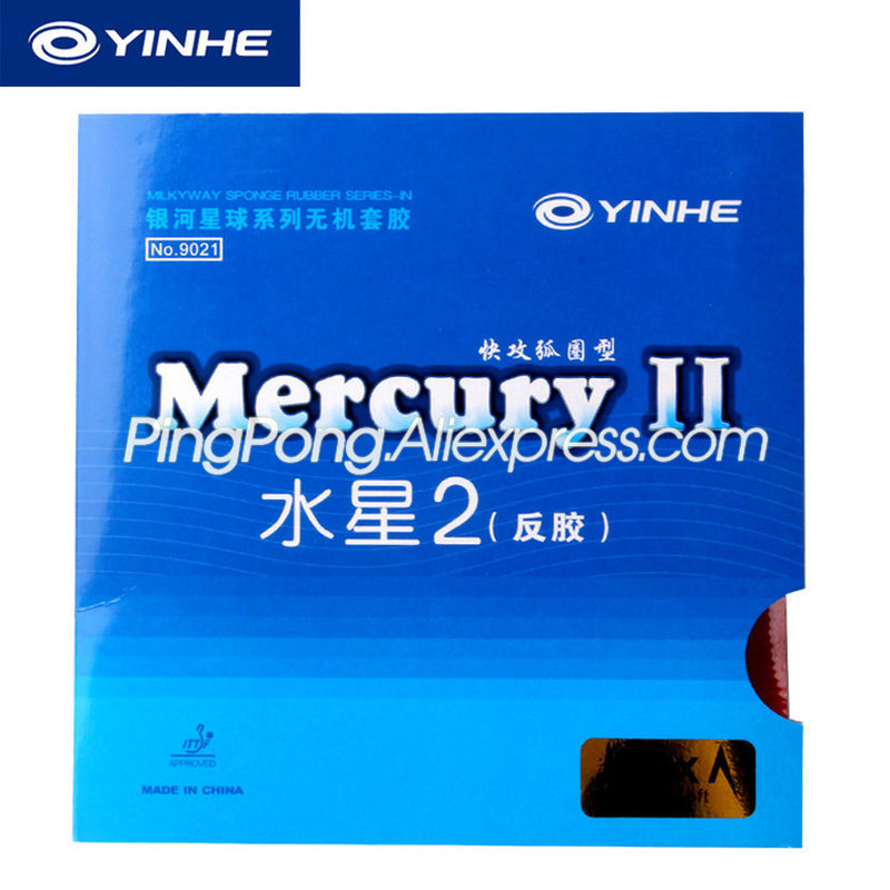 2 Pcs YINHE Mercury II / MERCURY 2 Table Tennis Rubber Galaxy Pips-In Original YINHE Ping Pong Rubber