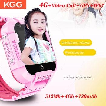 4g kids Smart Watch GPS Tracker IP67 Waterproof Video Call Camera GPS LBS WIFI Location Smartwatch Kids Gift Clock 4g Watch