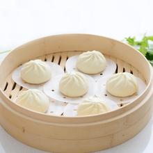 50PCS Non-stick Round Steamer Baking Pad 20/25 Cm Non-Stick Steaming Basket Mat Baking Cooking Tool Perforated Wood Pulp Papers