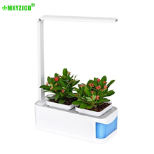 Smart Multifunctional Spectrum 220 Volt Led Plant Growth Light Bulb Physics Lamp Indoor Water Garden Grow