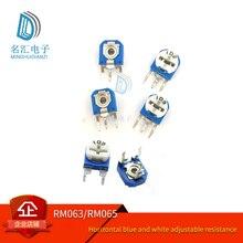 RM065 RM-065 100R 200R 500R 1K 2K 4.7K 5K 10K 20K 50K 100K 200K 1M ohm Trimpot Potentiomètre Réglable résistance variable WH06-2