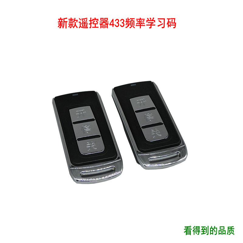 433 315 Learning Remote Control Rolling Gate Expansion Door Copy Remote Control Key Road Gate Translation Door Remote Control