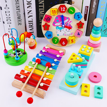 Baby Holz Puzzle Magnetische Labyrinth Holz Spielzeug Puzzles Montessori Frühen Lernen Baby Spielzeug Für 0 12Months Affe Labyrinth