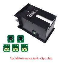 Резервуар C13S210057 SC13MB для обслуживания принтеров T2140 T3140 T5140 F540 F541T3130 T5130 F530 F531 T3160 T5160 F560