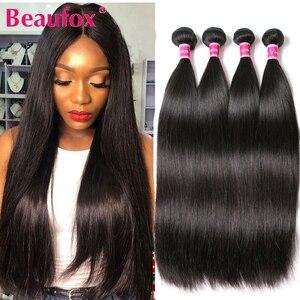Peruvian Hair Bundles Peruvian Straight Hair Bundles 100% Human Hair Extension(China)