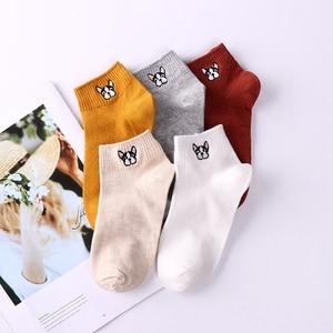 Animal Print Socks Funny Cute Korean Style Women Girl Ankle Cartoon Kawaii Fall Short Cotton Fashion 1 Pair Harajuku Socks