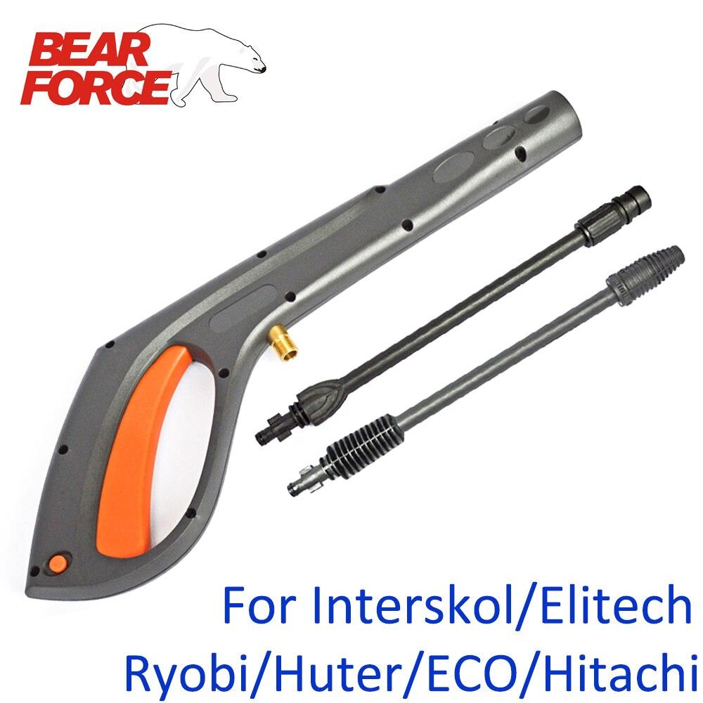 High Pressure Washer Water Spray Gun Lance Nozzle Car Washer Gun Car Cleaning Gun For Interskol Elitech Ryobi Huter ECO Hitachi