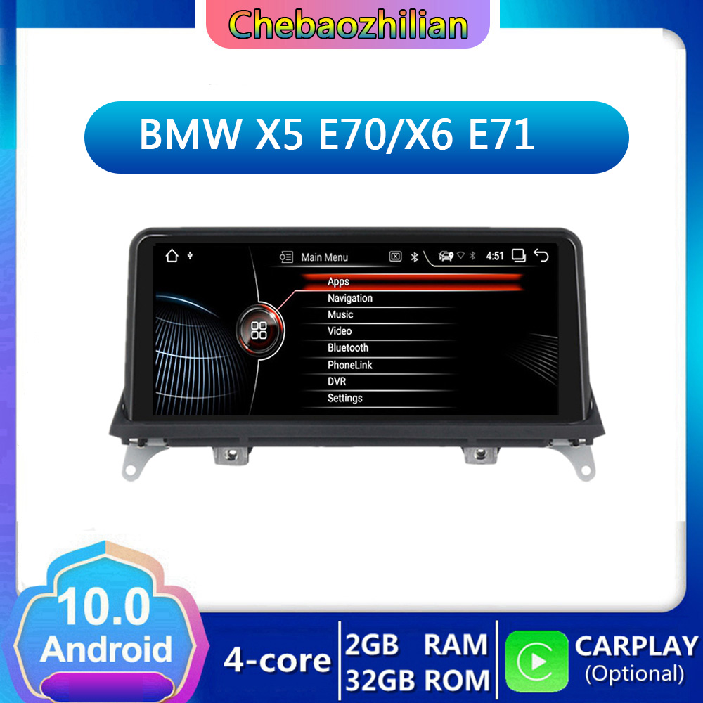 <font><b>10.25</b></font> inch Android 10.0 Car GPS Navigation multimedia Player For <font><b>BMW</b></font> X5 <font><b>E70</b></font> X6 E71 2007-2016 CCC /CIC /NBT wifi Bluetooth 2+32G image