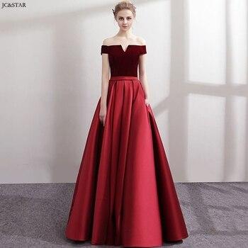 Vestido de festa para casamento new velvet satin OFF shoulder short sleeve A Line green burgundy bridesmaid dresses long