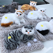 Activated Carbon Simulation Cat Bamboo Charcoal Purification Air Home Car Decor Toys For Kids Kawaii Children's Toy Juguetes